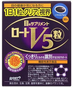 ロート製薬「ロートV5粒」