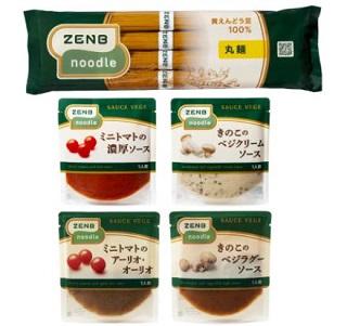 「ZENB NOODLE(ゼンブヌードル)」
