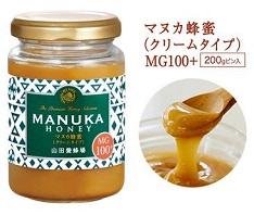 山田養蜂場「マヌカ蜂蜜MG100+」